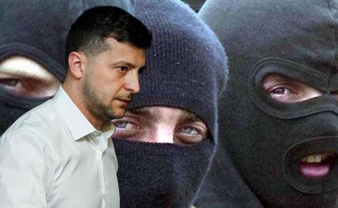Top Five останні новини в україні та світі українська правда