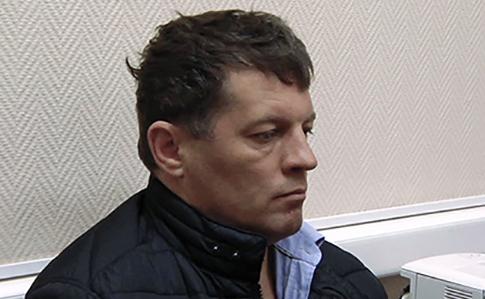 Фейгин: Сущенко может получить в Российской Федерации 14 лет тюрьмы