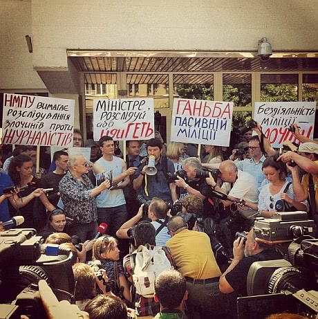 Мітинг ЗМІ під МВС. Фото Сергія Лещенко