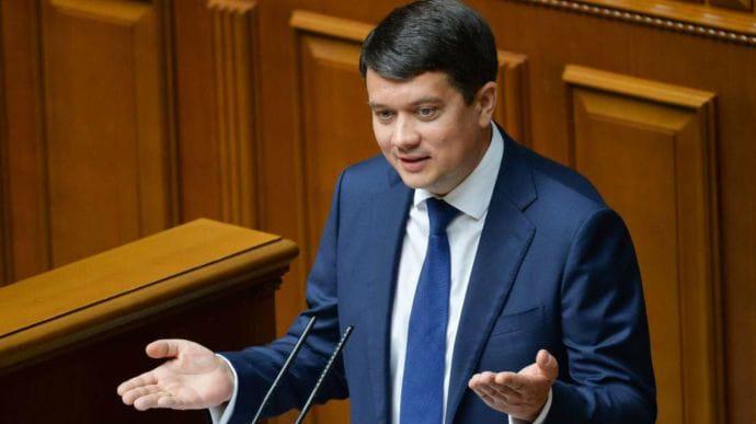 Разумков: Подавать в отставку не собираюсь | Украинская правда