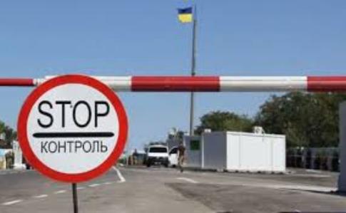 КПВВ на Донбассе с 1 сентября переходят на