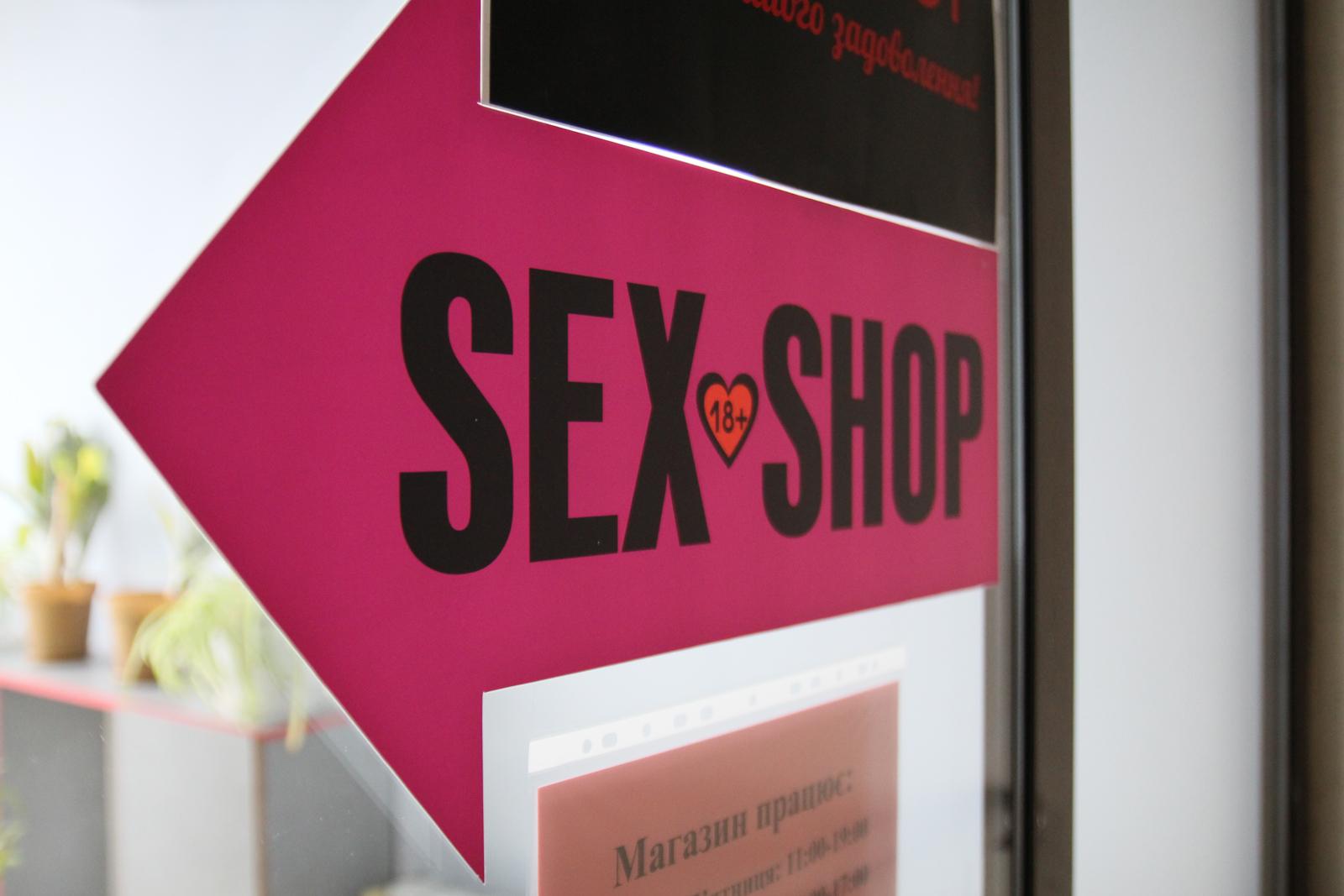 sex chop
