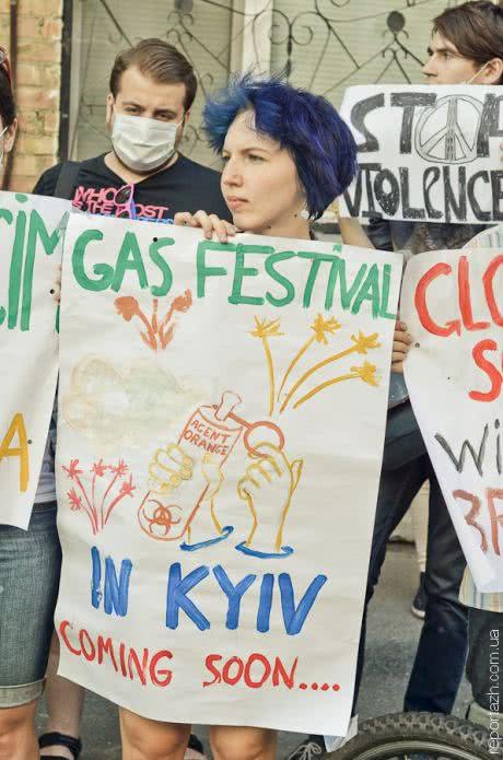Украинцы выразили солидарность с турецкими протестуючищими