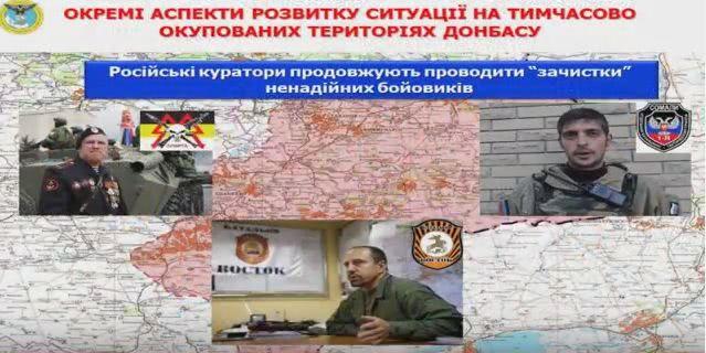 На Донбассе планируют