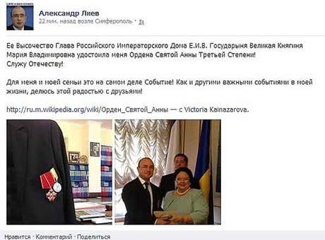 Фото - vip.tyzhden.ua