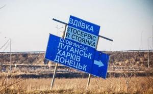 Який Донбас нам потрібен?