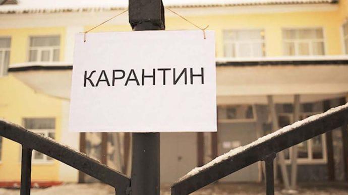 В Кабмине еще нет решения о продлении карантина выходного дня - СМИ |  Украинская правда