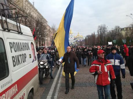 Митинг на Михайловской площади. Фото Андрея Парубия