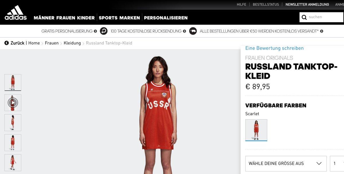 f5a5f26f2b766c Adidas видалила зі свого сайту продукцію з радянською символікою |  Українська правда