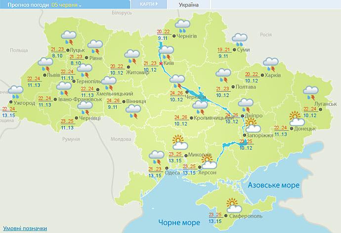 До 30 градусів тепла: в Україну нарешті йде потепління, фото-1