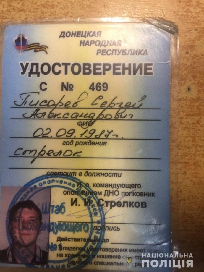 В центре Киева задержали донецкого боевика | Украинская правда
