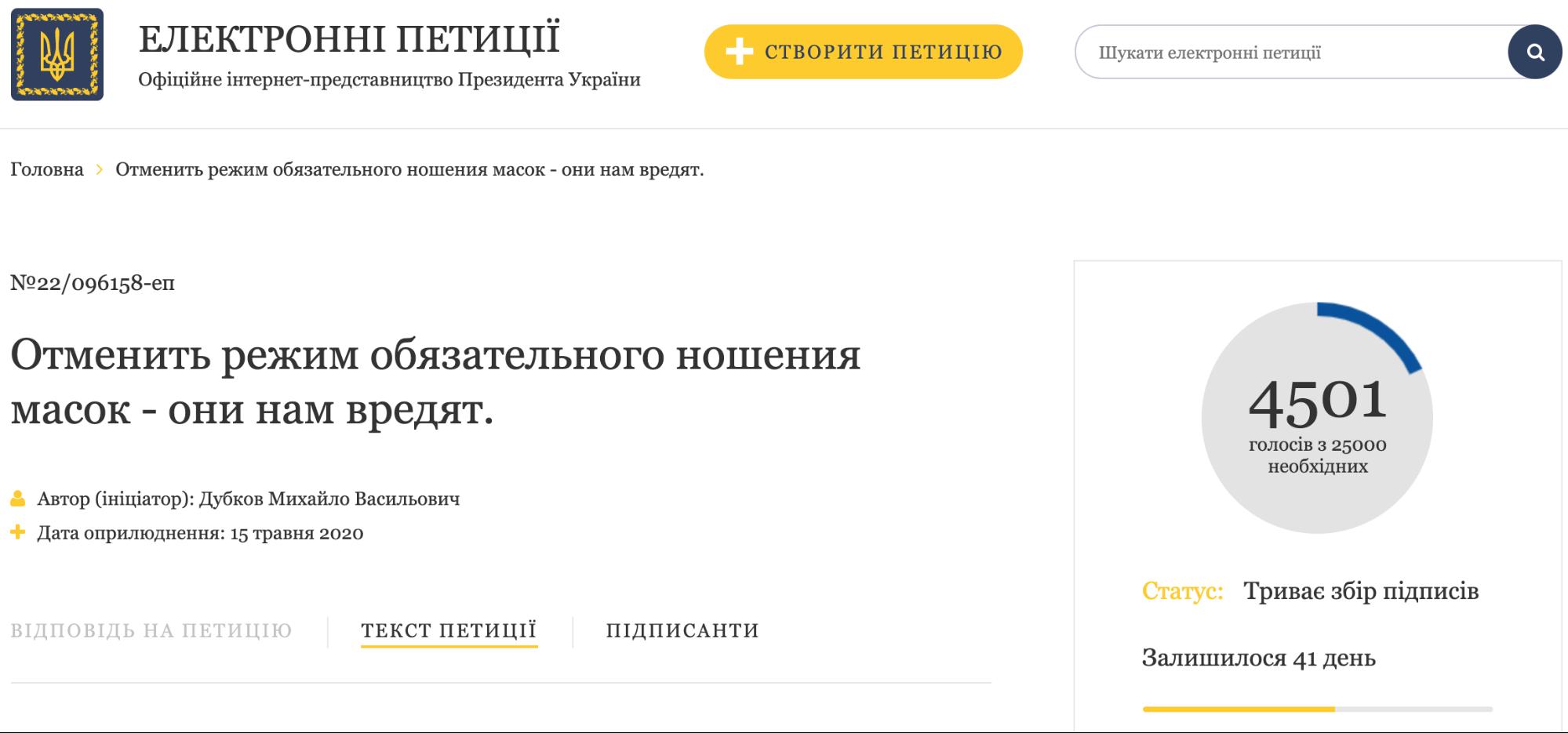 Як українці стали адептами теорії змови: 49% відмовляться від вакцинації проти COVID-19, фото-4