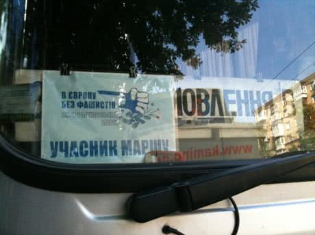 Табличка на автобусах. Фото Оксани Коваленко, УП