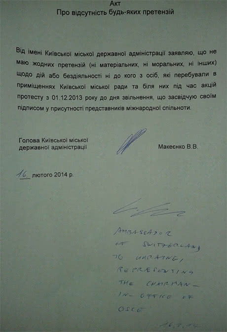 Фото из Facebook Larysa Lavrenchuk