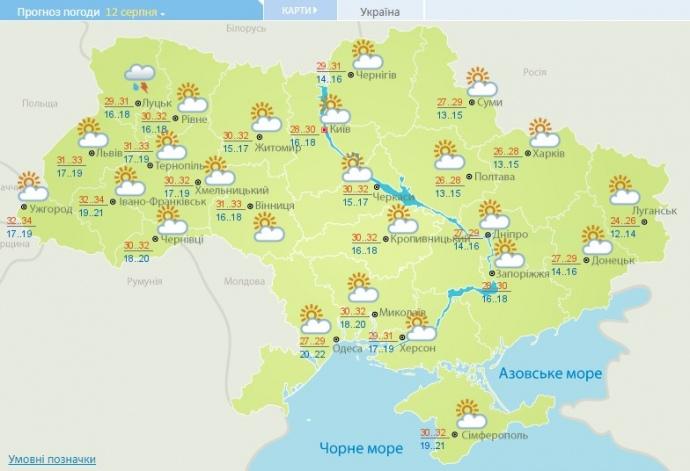 Опять начинается: синоптики рассказали прогноз погоды на начало недели