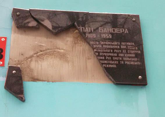 В Ровно повредили мемориальную доску Степану Бандере на улице его имени