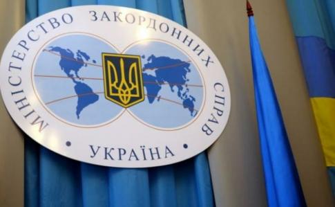 """5e70a48 mzs 1581699663 - Украина официально отвергла """"мирный план"""", предложенный в Мюнхене"""