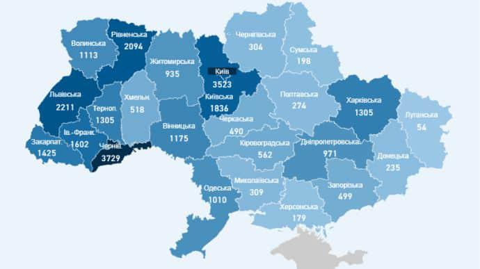 https://img.pravda.com/images/doc/5/f/5f2a9d3-covid-ukraine.jpg