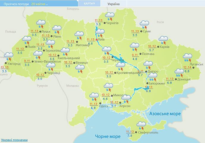 Україну накриють дощі і грози