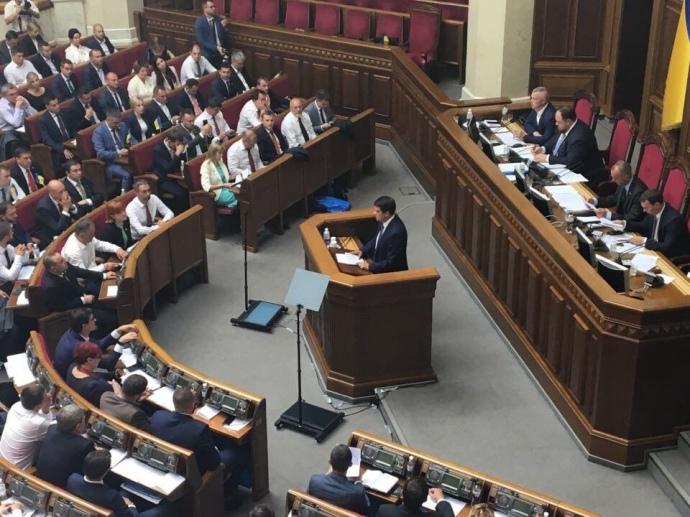 Дмитро Разумков виступає у Раді перед голосуванням за його призначенння