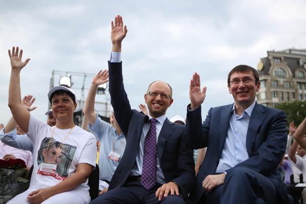 Учасники з`їзду одноголосно підтримали злиття Батьківщини, Фронта змін, ПРП та частини Народного руху