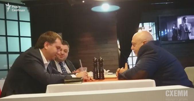 Вовк, Грановский и Рувин