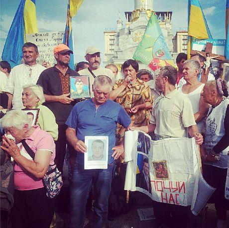 Участники митинга против произвола милиции на Майдане Независимости. Фото Катерины Аврамчук
