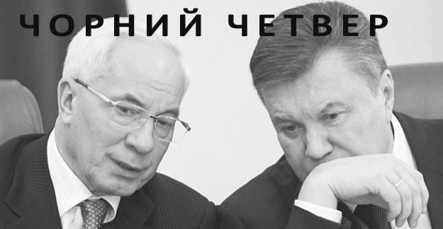 Оппозиция заявляет о государственной измене (видео)