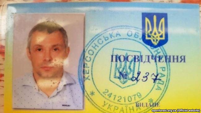 Удостоверение Левина - помощника депутата Херсонского облсовета