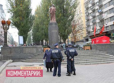 """Коммунисты решили не мешать """"Свободе"""", но """"Беркут"""" наготове - Цензор.НЕТ 9813"""