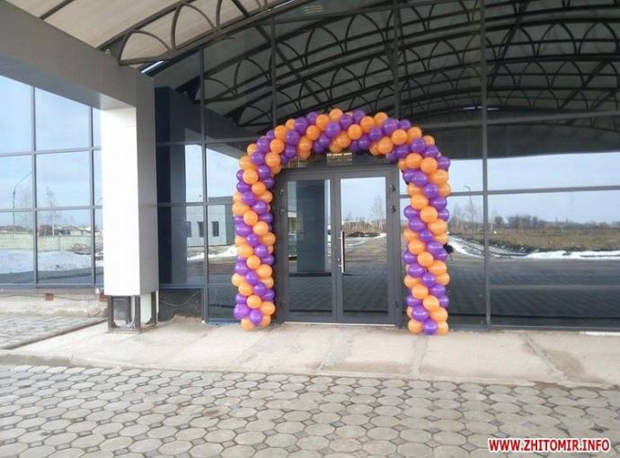 Оновлений Житомирський аеропорт