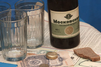 Стакан обвиняют в алкоголизме молдаван
