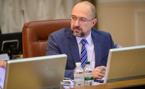 Как в большинстве стран: Шмыгаль рассказал, почему нельзя быстрее ослабить  карантин | Украинская правда