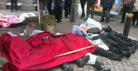 Загиблі на Майдані
