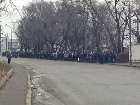 Фото з Facebook Євромайдану