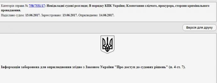 """По результатам проверок отстранены 25 руководителей предприятий """"Укроборонпрома"""": никогда и ни у кого не будет """"зонтика"""", если он коррупционер, - Порошенко - Цензор.НЕТ 5859"""