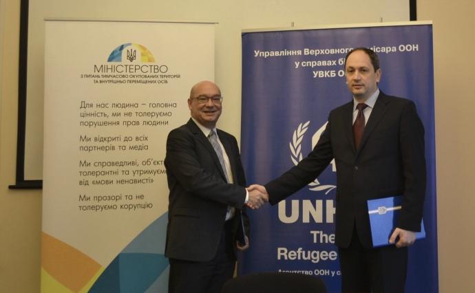 Міністру Вадиму Чернишу доводиться часто протягувати руку, шукаючи фінансову допомогу за кордоном