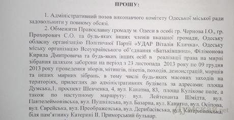 Фото з сайта dumskaya.net