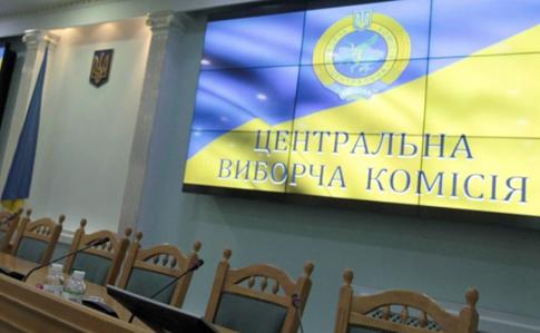 ЦВК зареєструвала ще 4 кандидатів у президенти