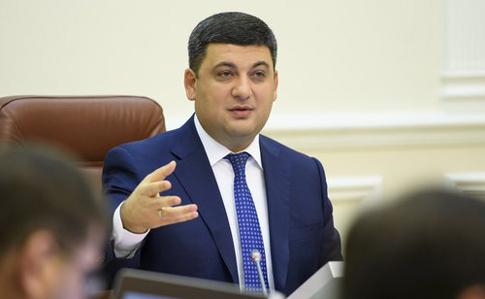 Кабмин обратился кПрезиденту обувольнении руководителя «Укроборонпрома»