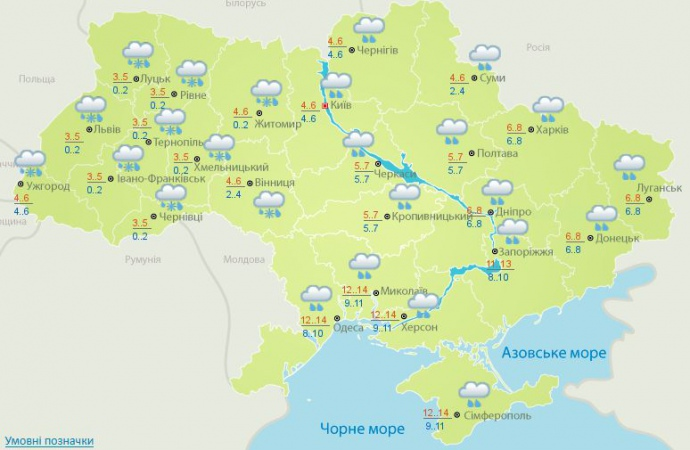 Погода на 13 жовтня
