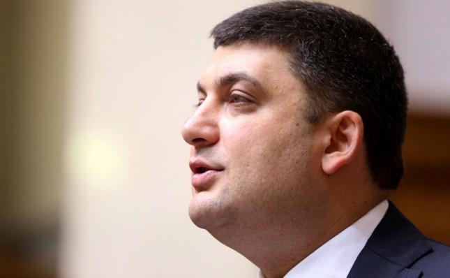 Прес-служба Президента України