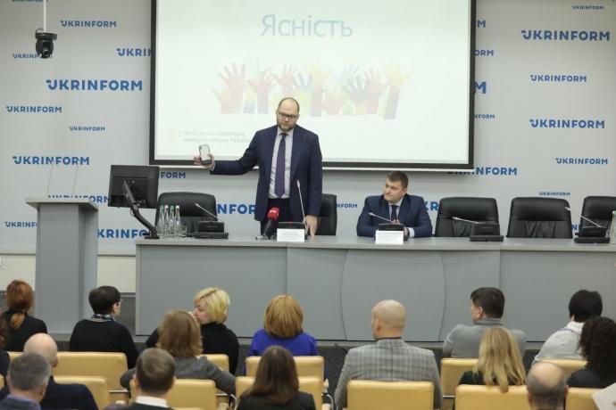 Ініціатива міністра культури Володимира Бородянського не викликала захвату у журналістів