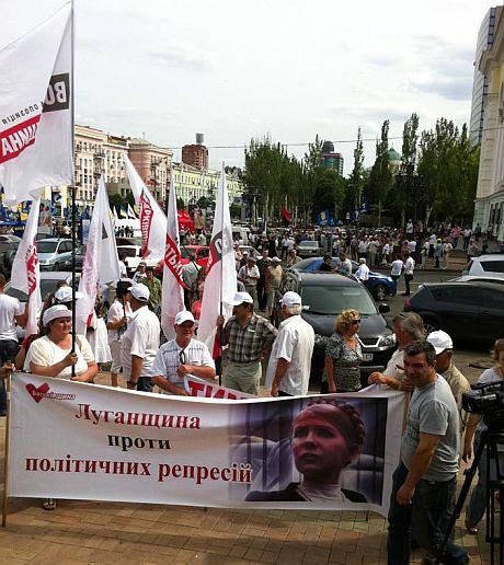 Оппозиция проводит митинг в Донецке