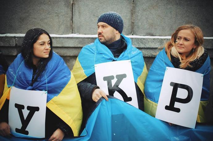 Акция ко Дню соборности в Киеве, 22 января 2016 года