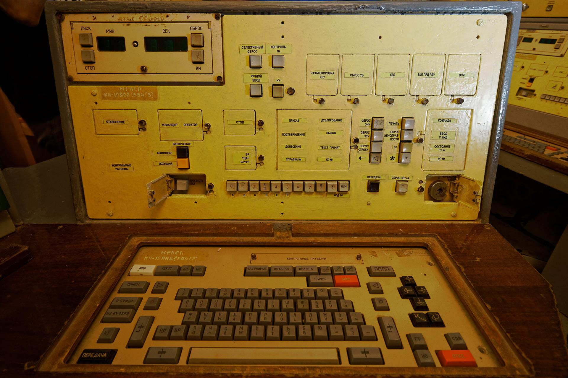 Военные активно использовали в ракетных войсках компьютеры советского производства