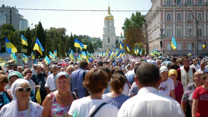 Торжества возле Михайловской и Софийской площади к 1030-летию Крещения Руси