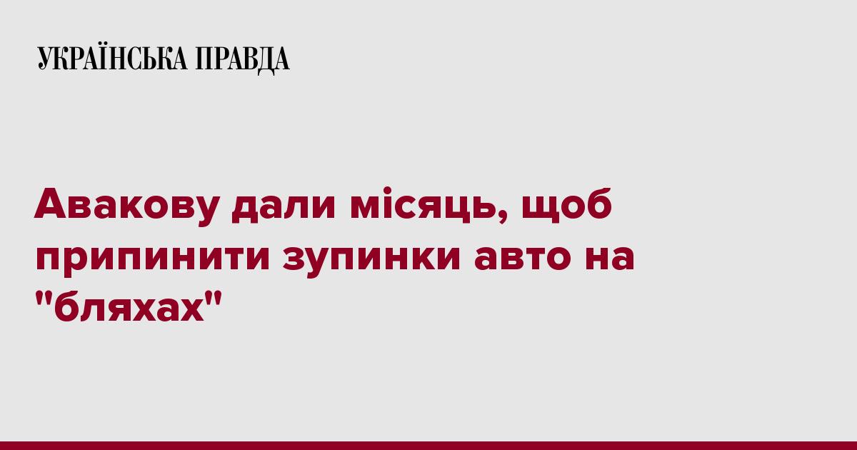 DC5m Ukraine mix in ukrainian Created at 2017-10-05 02 04 4905704cb3cd9
