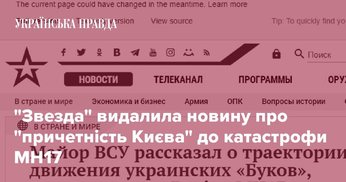 DC5m Ukraine mix in ukrainian Created at 2017-10-08 01 25 ebfea8d1a5f65