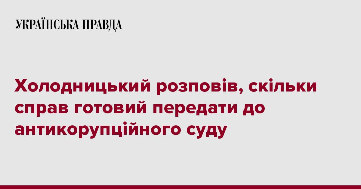 f1c69e6e6eb5 Керівник Спеціалізованої антикорупційної прокуратури Назар Холоднийцький  заявив, що у 2018 році до суду може бути скеровано не менше 100 справ.